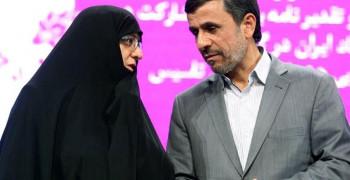 غیرتی شدن همسر احمدی نژاد در دوبی+ فیلم