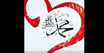 کلیپ ولادت حضرت محمد و امام جعفر صادق