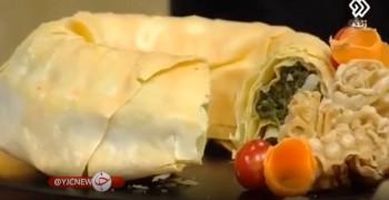 طرز تهیه اسپانا کوپیتا یونانی