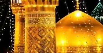 کلیپ ولادت امام رضا علیه السلام