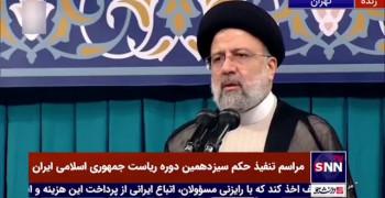 ابراهیم رئیسی: شرط ادب بود دست رهبر انقلاب را میبوسیدیم