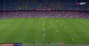 خلاصه بازی بارسلونا 1 - 1 گرانادا