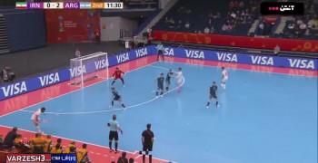 خلاصه فوتسال ایران 1 - 2 آرژانتین