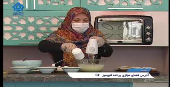 آموزش آشپزی به زبات ترکی خانم حسنی - کیک خرمالو