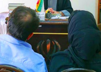 محاکمه زوج جنایتکار به اتهام قتل ۸ زن