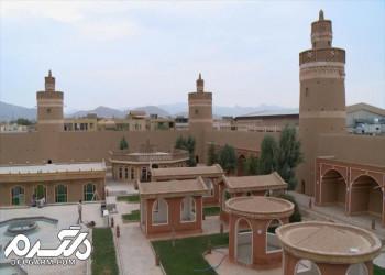 دیدنی های شهر نجفآباد ، شهر علم و ایثار