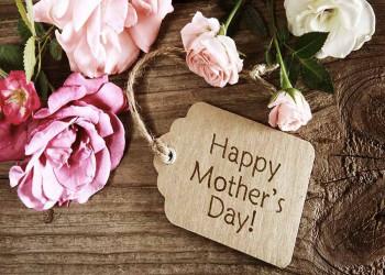 پیام های تلگرامی برای تبریک روز مادر و روز زن + عکس جدید 2018