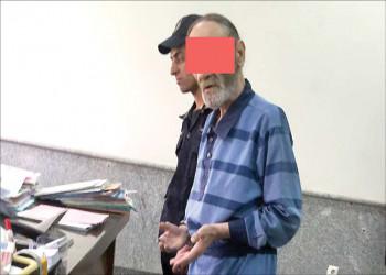 آدمخواری يک پدر و پسر در تهران