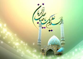 عکس نوشته و عکس پروفایل برای تبریک جشن نیمه شعبان (2)