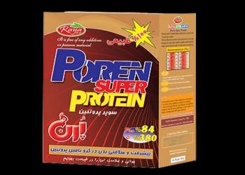 فواید بیشمار مصرف سوپر پروتئین پرن (POREN SUPER PROTEIN)