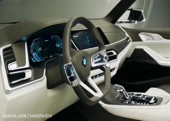 نگاهی اجمالی به بی ام و X7 مدل 2018 ( BMW X7 2018 )