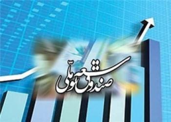 گزارش مرکز پژوهشهای مجلس درباره برداشت از حساب ذخیره ارزی: اساسنامه صندوق نقض شده است