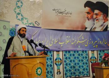 عکس هایی از مراسم سی و ششمین سالگرد پیروزی انقلاب اسلامی در مرکز اسلامی لندن