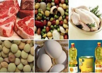 گزارش بانک مرکزی از تغییرات قیمت موادغذایی -  ۵ قلم کاهش و ۵ قلم افزایش قیمت