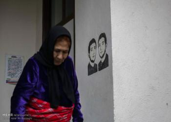 تصاویر روبان مشکی بر یک گزارش تصویری