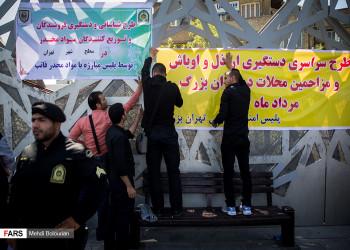 تصاویر دستگیری اراذل و خرده فروشان مواد مخدر