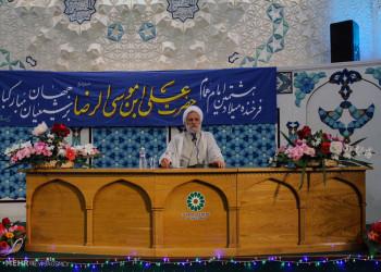 تصاویر مراسم میلاد حضرت علی بن موسی الرضا (ع) در مرکز اسلامی انگلیس