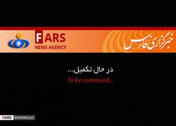 تصاویر مراسم تحلیف دوازدهمین دوره ریاست جمهوری اسلامی ایران