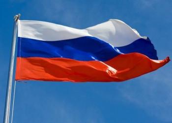اسلوونی سفیر خود را از روسیه فراخواند
