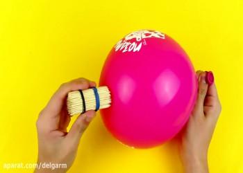 ۱۲ ایده خلاقانه با بادکنک برای بچه ها