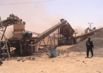 معرفی رشته مهندسی معدن
