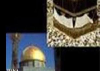 تغيير قبله از مسجد الاقصي در بيت المقدس به مسجد الحرام در مكه به روايتي(2 ق)