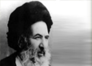 وفات آیت الله سید محمود شاهرودی (1394 ق)