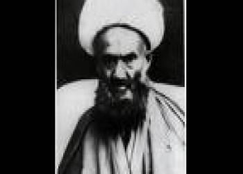 رحلت فقيه بزرگوار آيت اللَّه شيخ حسنعلي اصفهاني معروف به نخودكي (1361ق)