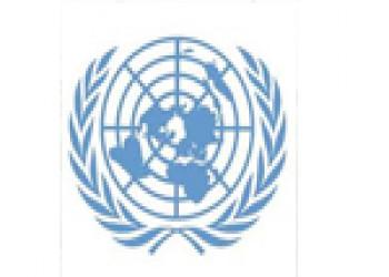 امضاء منشور سازمان ملل متحد در سانفرانسيسكو (1945م)