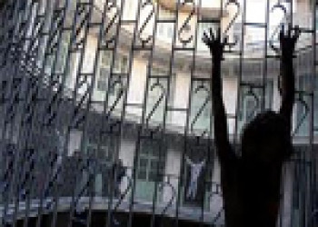 روز بين المللي ملل متحد در حمايت از قربانيان شكنجه