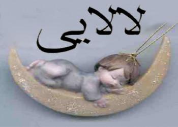 موسیقی لذت بخش برای نوزادان .....