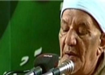 درگذشت شیخ محمود امین طنطاوی ، قاری برجسته مصر و رئیس کمیته نظارت بر قرآن (2013م)