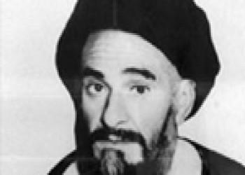 رحلت آيت اللَّه سيدمحمد محقق داماد استاد بزرگ حوزه ي علميه ي قم(1388ق)
