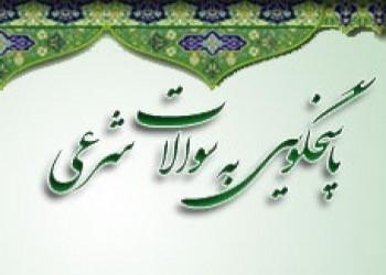 احکام نماز و روزه مسافر