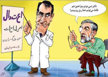 کاریکاتور:حداد عادل زیر تیغ هاشمی!