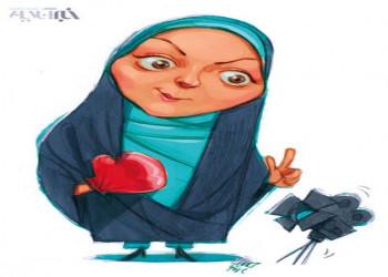 کاریکاتور: آزاده نامداری بازیگر شد!