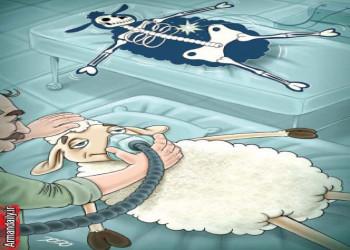 کاریکاتور: شیوه جدید ذبح گوسفند!