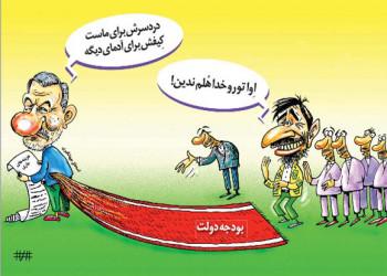 کاریکاتور: مهرورزی روحانی برای احمدی نژاد!