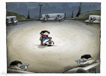 کاریکاتور: آینده نزدیک!!