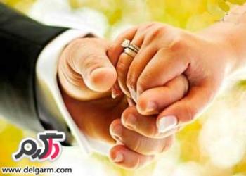 بهترین همسر دنیا چه ویژگیهایی دارد؟