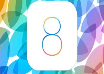 iOS 8 در برابر iOS 7  چه چیزهایی تغییر کرده است