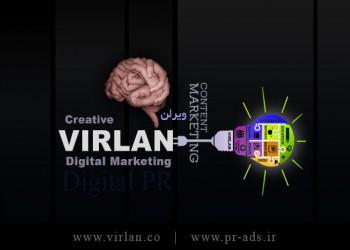 تکنیک های جدید بازاریابی و تبلیغات اینترنتی