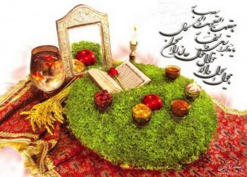 آداب دید و بازدید عید نوروز،در دید و بازدید عید چه آدابی را باید رعایت کنیم؟