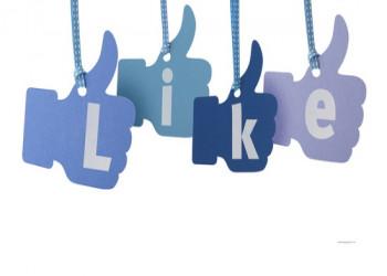 روش های موثر افزایش لایک صفحه فیس بوک شما