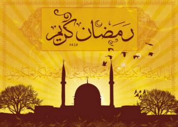 دعاى شب هاى دهه آخر ماه رمضان