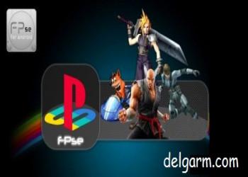 اجرای بازی های پلی استیشن با FPse for android v0.11.114 برای آندروید