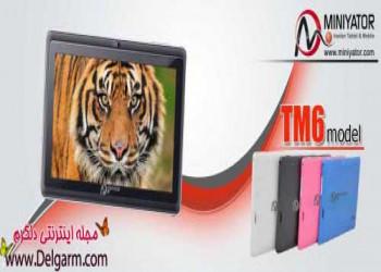 قیمت و مشخصات تبلت ایرانی TM6،ارزانترین تبلت ایرانی