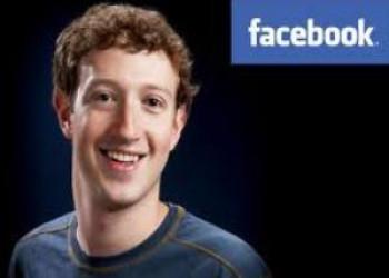 internet.org ابتکار جدید موسسه فیسبوک