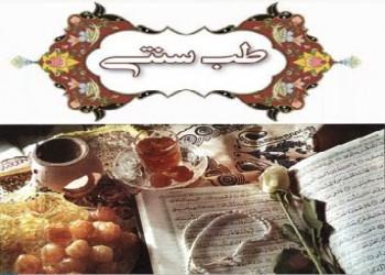 سحری و افطاری از نگاه طب سنتی