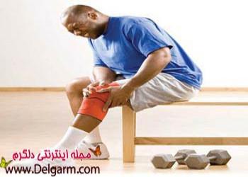 درمان درد زانو با 6 تمرین آسان در منزل